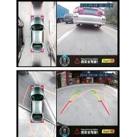 Wholesale 360 Panoramic Surveillance Car Reverse Parking System For Audi A6L, Around View Monitoring System from china suppliers