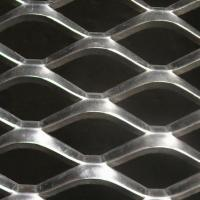 Wholesale aluminum expanded metal from china suppliers