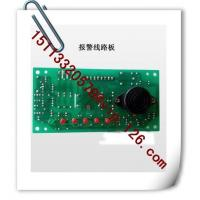 Wholesale China Plastics Auxiliary Machinery Alarming PCB Manufacturer from china suppliers