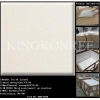 Wholesale Pure White Quartz Flooring Tiles 12-30mm thickness from china suppliers