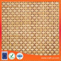 Buy cheap Rattan color TEXTILENE® 8X8 Patio Furniture Fabric weave for outdoor using from wholesalers