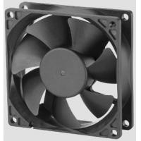 Quality CHENG HOME 92x92x20mm dc brushless fan CHB9212BS for sale
