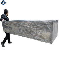 Buy cheap Vibrating Extruded Molded High Density Big Size Graphite Block from wholesalers