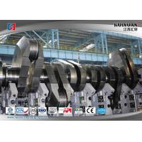 Wholesale Ship Inspection Crankshaft Forging Custom With Heavy Diesel Engine from china suppliers