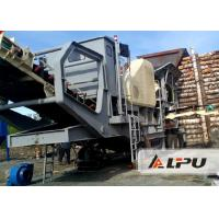 Wholesale High Flexibility Combined Mobile Crushing Plant Used in Mining Industry and Ore Dressing Plant from china suppliers