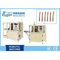 Wholesale Copper Braided Wire Welding Machine Automatic Cutting Equipment 50KW Input Power from china suppliers