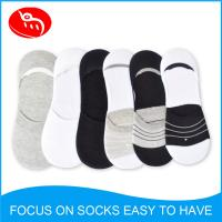 China Thin men invisible socks men custom dress socks men boat socks on sale