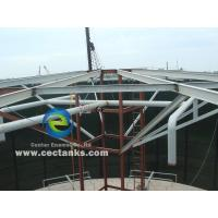 Wholesale Customized Municipal eachate Storage Tanks with OSHA Long Lifespan and Durable from china suppliers