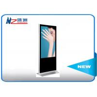 Wholesale 42 inch stand alone kiosk touch screen advertising displays for convention certer from china suppliers