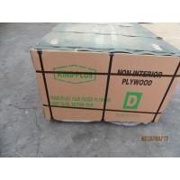Buy cheap KINGPLUS film faced plywood for construction,building material.imported dynea film.china factory supplier from wholesalers