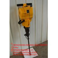 Wholesale portable rock drilling machine from china suppliers