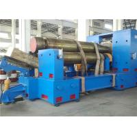 Wholesale Horizontal Down Roller Plate Rolling Machine For Steel Material Bending 245MPa from china suppliers