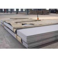 Quality 2B / BA / NO1 Finish Hot Rolled Steel Plate , 0.3mm - 110mm Stainless Steel Metal Sheet for sale