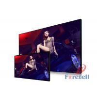 Wholesale Professional LCD Video Wall Display Seamless Display Systems Waterproof from china suppliers