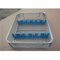 Decorative  Custom Silver Rectangular Wire Mesh Basket For Clean Smooth Medical/stainless steel wire mesh baskets lid