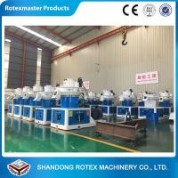 Wholesale 1-1.5t/H Pine Oak Wood Pellet Mill Machine For Making Biomass Fuel from china suppliers