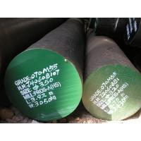 Wholesale Carbon Steel Round Forged Steel Bars 070M20 , 070M55 , 080M40 from china suppliers