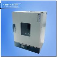 Wholesale Temperature Controlled Small Drying Cabinet, Electric Heat Air Blast Drying Oven of Lab Dr from china suppliers