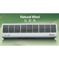 Buy cheap Natural Wind Compact Air Curtain , Cross Flow Type Airflow Air Cutter For Door from wholesalers