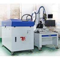 Wholesale Metal Handheld Fiber Laser Welding Machine With Handle Gun / Working Table from china suppliers