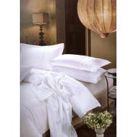 "Wholesale White 60""s X 80""s  Luxury Hotel Bed Linen Pillow Case For Bed Room from china suppliers"