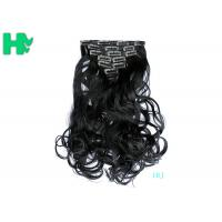 Wholesale Black Curly Synthetic Clip In Hair Extensions Human Hair Wefts from china suppliers