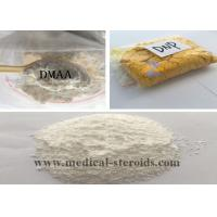 Quality Fat Loss Raw Steroid Powders Dimethylpentylamine 1, 3-Dimethyleamine HCl Dmaa 13803-74-2 for sale
