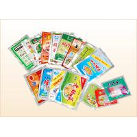 Wholesale Three Side Seal Light Printed Colorful PE / BOPP Plastic Food Packages and Snack Bag from china suppliers
