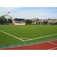 Wholesale FIFA Standard Soccer Grass , 9000Dtx Durable Artificial Turf Yarn for Football from china suppliers
