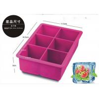 Wholesale FDA Approved Large Silicone Ice Cubes Silicone Tray Molds Unbreakable from china suppliers