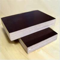 Wholesale wood teak veneer marine plywood for sale from china suppliers
