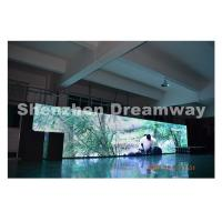 Wholesale High Resolution 1/2 Scan Outdoor Advertising Led Display Panel Super Clear Vision from china suppliers