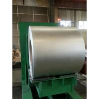 Buy cheap Hot dipped galvalume steel coils to Peru, GL steel coils from linqing hongji group from wholesalers