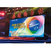 Wholesale High Resolution Rental Outdoor Led Video Wall Panel / Curved Led Screens from china suppliers