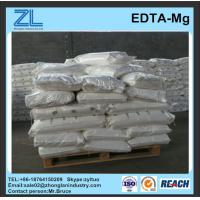 Wholesale edta magnesium disodium salt hydrate manufacturer from china suppliers