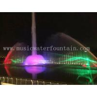 Wholesale Customized Led Lighted Outdoor Water Fountains For Municipal Government Projects from china suppliers