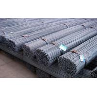 Wholesale Professional Deformed Steel Bars Reinforced Concrete Iron Rods Environment Protection from china suppliers