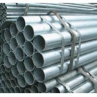 Wholesale Professional Galvanized Steel Pipe from china suppliers