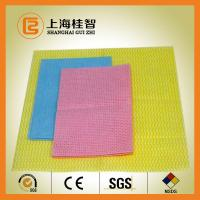 Wholesale Multi Purpose Non Woven Cleaning Cloth Nonwoven Wipes Super Absorbent from china suppliers