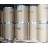 Buy cheap Top Grade Cobalt Oxide 72%min Purity CAS 1307-96-6 at Favorable Price from wholesalers