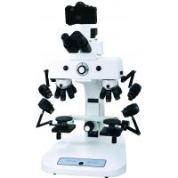 Buy cheap BestScope BSC-300 Trinocular Forensic Comparison Microscope from wholesalers