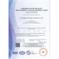 Wuxi drilling tools factory Co.,Ltd Certifications