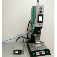 Wholesale Single Phase Ultrasonic Plastic Welding Machine for Sensors and Electrical Components from china suppliers