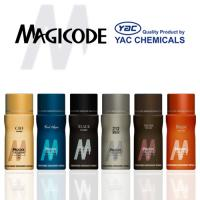 Wholesale Body Spray Deodorant 150ml with Long Lasting Perfume for Men  from china suppliers