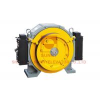 Wholesale Suspension 2:1 Gearless Lift Traction Machine Speed 0.63~1.75m/s from china suppliers