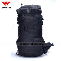 Wholesale Shoulders Tactical Gear Backpack Dark Evil Heavy Mountaineering Bags from china suppliers