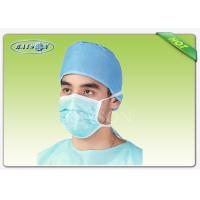 Buy cheap Diffrent Sizes Non Woven Medical Fabric Sterile Disposable Surgical Gowns Sauna Dress from wholesalers