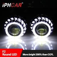 Buy cheap 2017 Hot Sale 12V 35W Dual Led Angel Eyes Light Guide Halo Rings Lens Headlight Honda/Corolla/Reiz/Tiguan from wholesalers