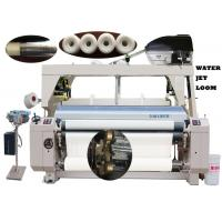 Wholesale 530 - 570 RPM Speed 210cm Water Jet Loom Machine Three Color Dobby Weaving from china suppliers