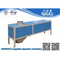 Wholesale Industrial 8 Layer Permanent Magnetic Separator Machine for Powder from china suppliers